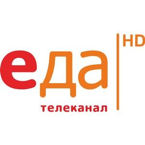 Телеканал «Еда HD» награждает победителя на международном форуме «Завтрак шефа»