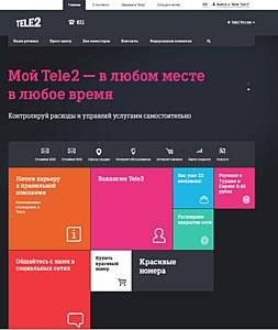 ����� ������������� ���� Tele2 � �������