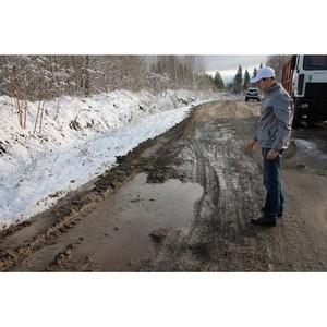 Активисты ОНФ в Коми подняли проблему некачественной дороги в микрорайоне Емваль в Сыктывкаре