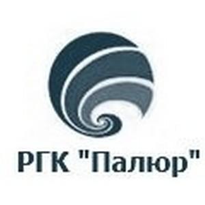 РГК «Палюр» - расширение сотрудничества с Казахстаном