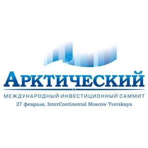 Международный инвестиционный арктический саммит