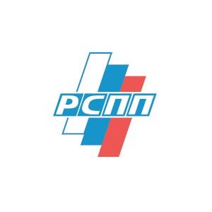 РСПП, Бизнес-школа РСПП и «Филип Моррис Интернэшнл» подписали Меморандум о сотрудничестве
