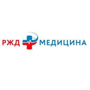 """День железнодорожника с сетью здравоохранения """"РЖД-медицина""""."""