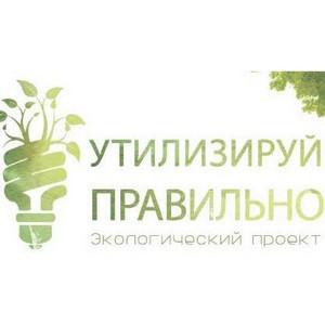 Утилизировать правильно стало проще во Владивостоке