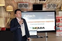 Итоги конференции Elittech «Невская рапсодия от Sharp. Лучшие дисплейные решения для вашего бизнеса»