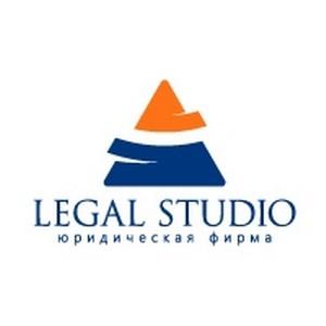 «Юридическая фирма «Лигал Студио» подводит итоги семинара