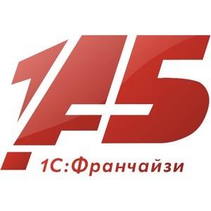 Антон Алмазов завершил серию вебинаров «1С:Управление небольшой фирмой для начинающих за 1 час»