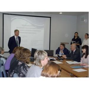Банк Уралсиб провел в Екатеринбурге семинар для социальных работников