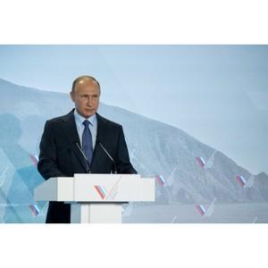 Путин примет участие в работе медиафорума ОНФ «Правда и справедливость» в Калининграде