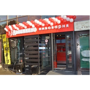 Кемеровская пивоварня «Калинкино» продолжает экспансию в Новосибирск
