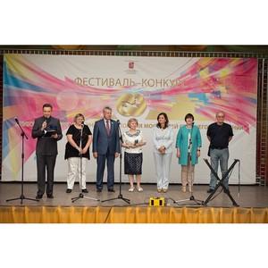 Фестиваль-конкурс клубов по интересам и университетов  для москвичей старшего поколения