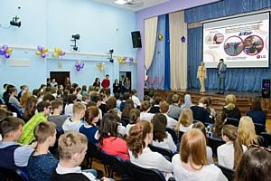 """""""Школа добрых дел LG"""" научит детей созданию проектов добрых дел"""