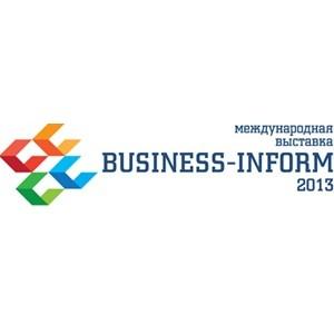 BUSINESS-INFORM 2013: современному рынку – современную выставку!
