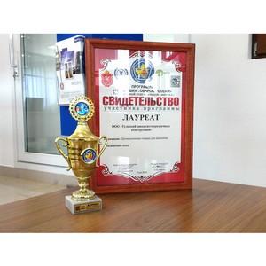 Партнер компании «Декёнинк» ТЗСК стал лауреатом конкурса «100 лучших товаров России»