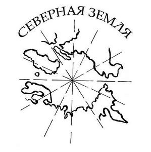 Открыта подача заявок на участие в Литературной премии «Северная земля»