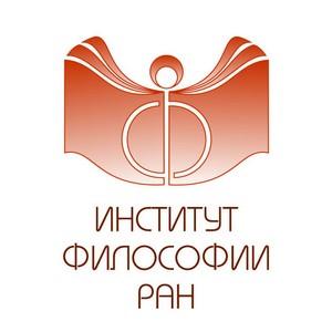 Лекции итальянского философа Никола Руссо  «О пользе и вреде философии для жизни»