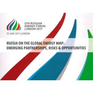 «Михайлов и Партнёры» поддержали IV Ежегодный Российский Энергетический Форум в Лондоне