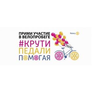Участвуй в воскресней велопрогулке и помоги детям: благотворительная акция «КрутиПедалиПомогая»