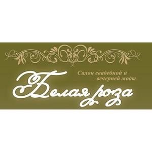Свадебное платье своей мечты можно подобрать через интернет.