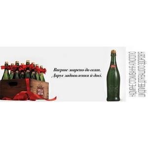 Stella Artois подготовила подарок к зимним праздникам