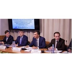 В Госдуме обсудили перспективы фармацевтической и медицинской промышленности