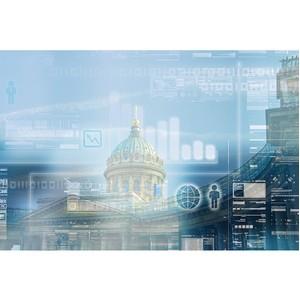 Бизнес встреча «Цифровая трансформация промышленного предприятия»