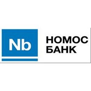 Новый виджет «Где Номос?» позволит легко найти ближайший офис или банкомат Номос-банка