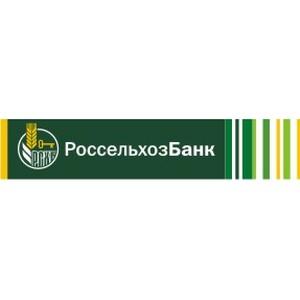 Марийский филиал Россельхозбанка направил на поддержку инвестиционных проектов 32 млрд рублей