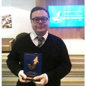 Коммуникационная группа АГТ – победитель премии «Время инноваций»