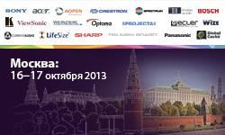 Auvix приглашает на Международную конференцию  в Москве