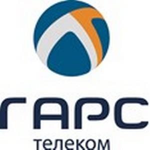 Гарс Телеком – #5 в предоставлении услуг в области телекоммуникаций рэнкинга «Эксперт РА»