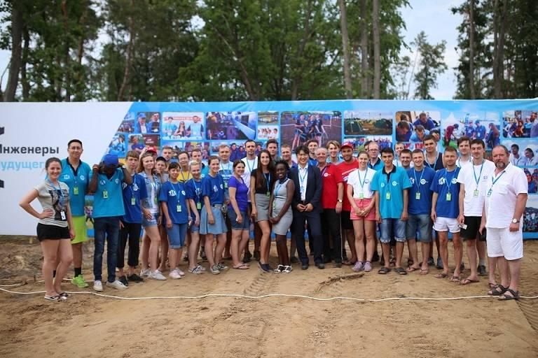 Молодые специалисты завода имени Калинина на форуме «Инженеры будущего -2018»