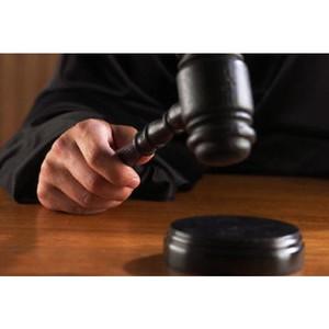 Состоялось оглашение приговора по уголовному делу в отношении осужденного