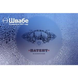 «Швабе» запатентовал нагреватель защитного стекла