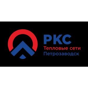 """В АО """"ПКС Тепловые сети"""" состоялся тренинг для будущих руководителей"""