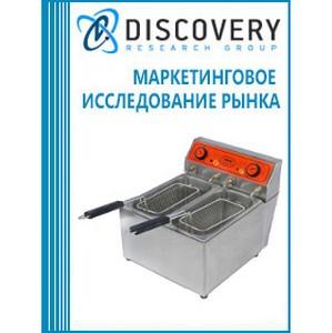 Discovery Research Group. Анализ рынка бытовых фритюрниц в России