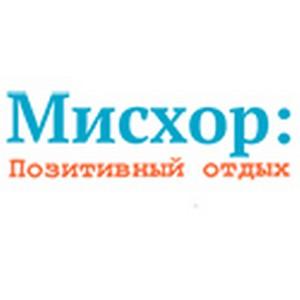 Отдых в Крыму становится доступней.