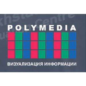 Новый интеграционный проект Polymedia в сфере HoReCa