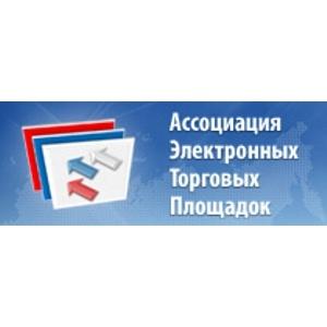 Вступление в Ассоциацию УЦ из  Барнаула, Липецка и Ростова-на-Дону