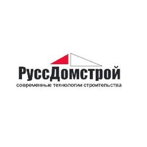 РуссДомстрой производит инъекционное оборудование
