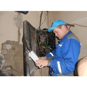 Работники Костромаэнерго провели рейд по выявлению хищений электроэнергии в Костроме