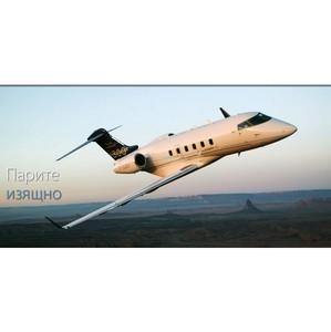 Private Jet Charter. Акция от частной авиакомпании Private Jet Charter