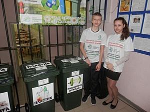 Алексинских школьников научат раздельному сбору мусора