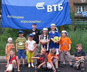 Дети ВТБ – филиал в Ижевске зафиксировал прибыль