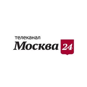 На телеканале «Москва 24»  стартовало реалити-шоу   «Роман с Ди Каприо».