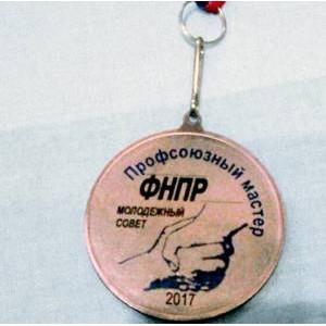 Представитель Мариэнерго – в числе призеров конкурса «Профсоюзный мастер 2017»