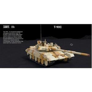 «Россия Сегодня» и корпорация УВЗ создали  лонгрид ОТ-90С