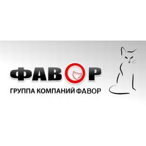 1С:Медицина внедрена в Калужской областной клинической больнице