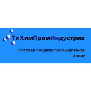 Компания «ТК ХимПромИндустрия» стала производить и поставлять на один товар больше