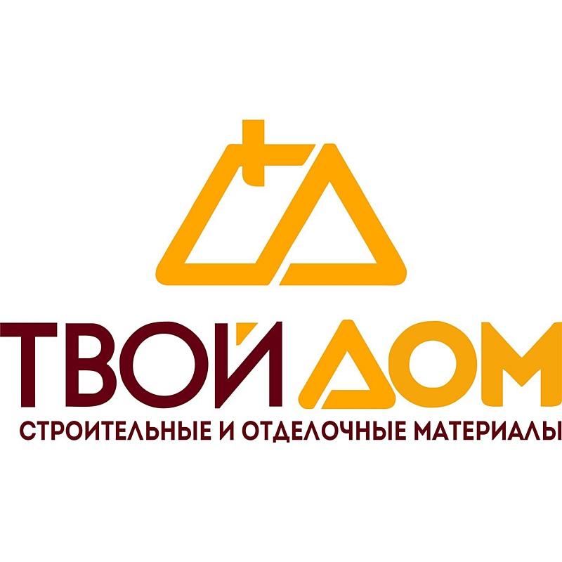 """Компания """"Твой дом"""" г. Ужур запустила линию по призводству металлоштакетника"""
